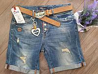 """Шорты женские джинсовые полубатальные размеры 30-36 """"LIKE"""" купить недорого от прямого поставщика"""