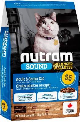 Nutram S5 Sound Urinary Сухой корм Холистик для взрослых кошек 1,13 кг, фото 2