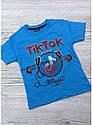Футболка коттоновая Tik Tok для мальчиков Размеры 3- 7 лет Турция, фото 8