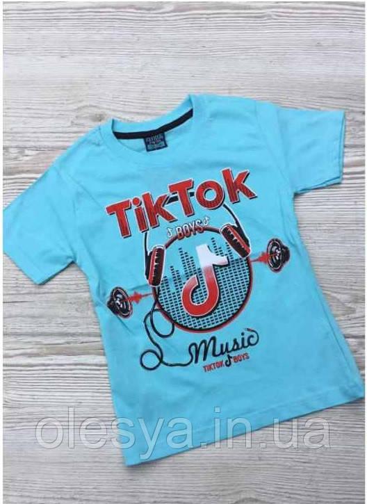 Футболка коттоновая Tik Tok для мальчиков Размеры 3- 7 лет Турция