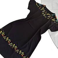 Черное летнее платье с вышивкой большой размер