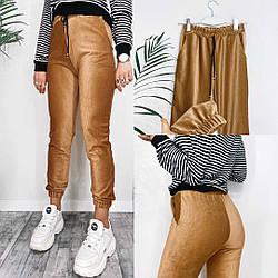 Брюки спортивные низ на манжете. Стильные женские Брюки. Брюки женские высокая талия. Модные женские брюки на манжете.