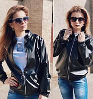 Стильная женская черная куртка из экокожи. Куртка женская экокожа черная весна-осень. Женские куртки из экокожи
