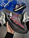 Чоловічі кросівки Adidas Yeezy Boost 350 Рефлективні - 370TP, фото 7