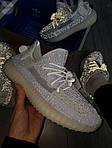 Чоловічі кросівки Adidas Yeezy Boost 350 v2 Static Reflective (білі) - 369TP, фото 2
