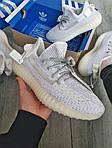 Чоловічі кросівки Adidas Yeezy Boost 350 v2 Static Reflective (білі) - 369TP, фото 6