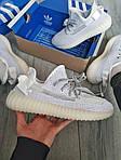 Чоловічі кросівки Adidas Yeezy Boost 350 v2 Static Reflective (білі) - 369TP, фото 7