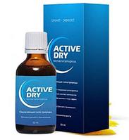 Эффективный Спрей от грибка и потливости ног Active Dry (Актив Драй), натуральное средство от потливости