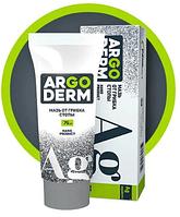 Крем ArgoDerm Мазь от грибка и трещин стопы, средство АргоДерм мазь для лечения стоп, лечение трещин на стопах