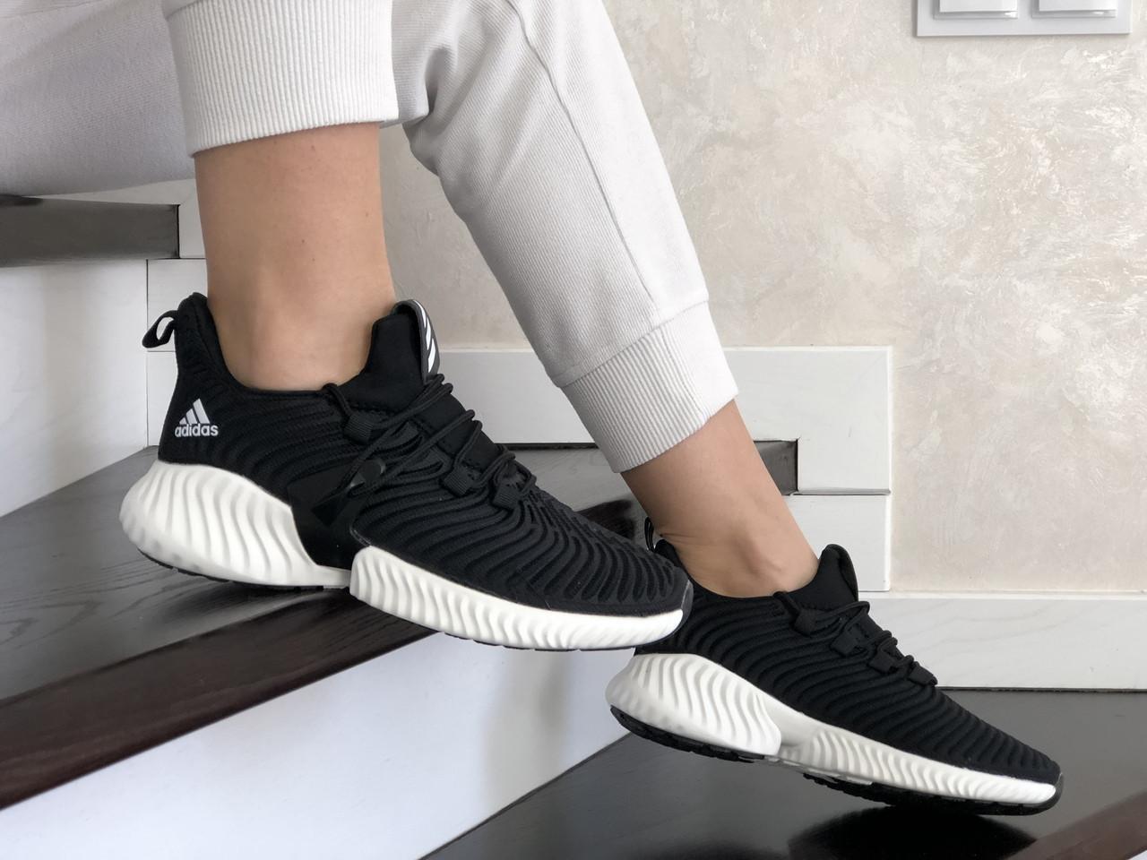 Женские кроссовки Adidas (черно-белые) 9252