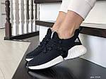 Женские кроссовки Adidas (черно-белые) 9252, фото 3
