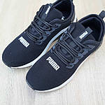 Мужские кроссовки Puma Hybrid (черно-белые) 10088, фото 7