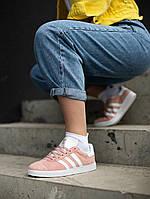 Женские кроссовки Adidas Gazelle Pink