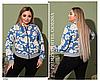 Куртка-бомбер цветочный принт костюмка 48-50,52-54,56-58,60-62
