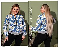 Куртка-бомбер цветочный принт костюмка 48-50,52-54,56-58,60-62, фото 1