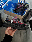 Мужские кроссовки Adidas Yeezy Boost 350 Рефлективные - 370TP, фото 5