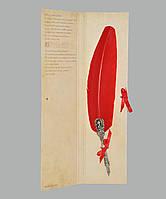 Перо гусиное для каллиграфии Dallaiti Piu05 красный