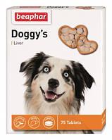Beaphar (Беафар) Вітаміни для собак Doggys з лівером 75таб