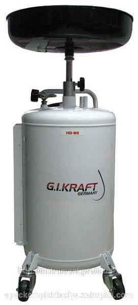 Установка для слива масла (80л.) G.I.Kraft HD-80