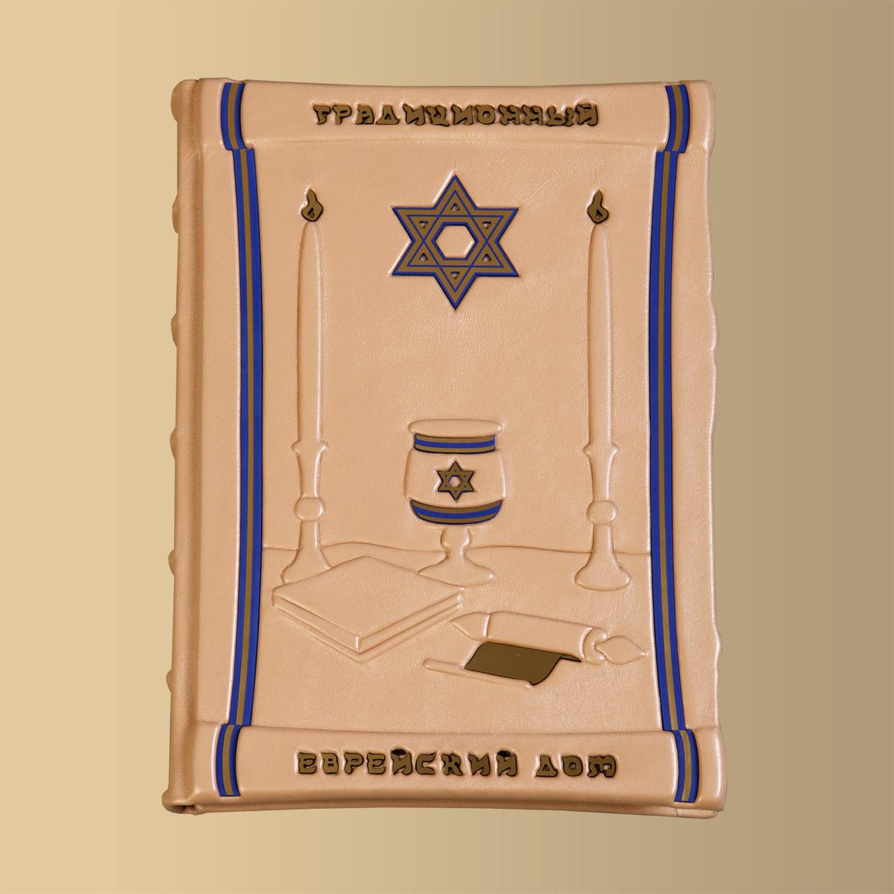 Традиционный Еврейский Дом