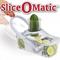 Овощерезка Slice O Matic (Слайс О Матик), фото 1