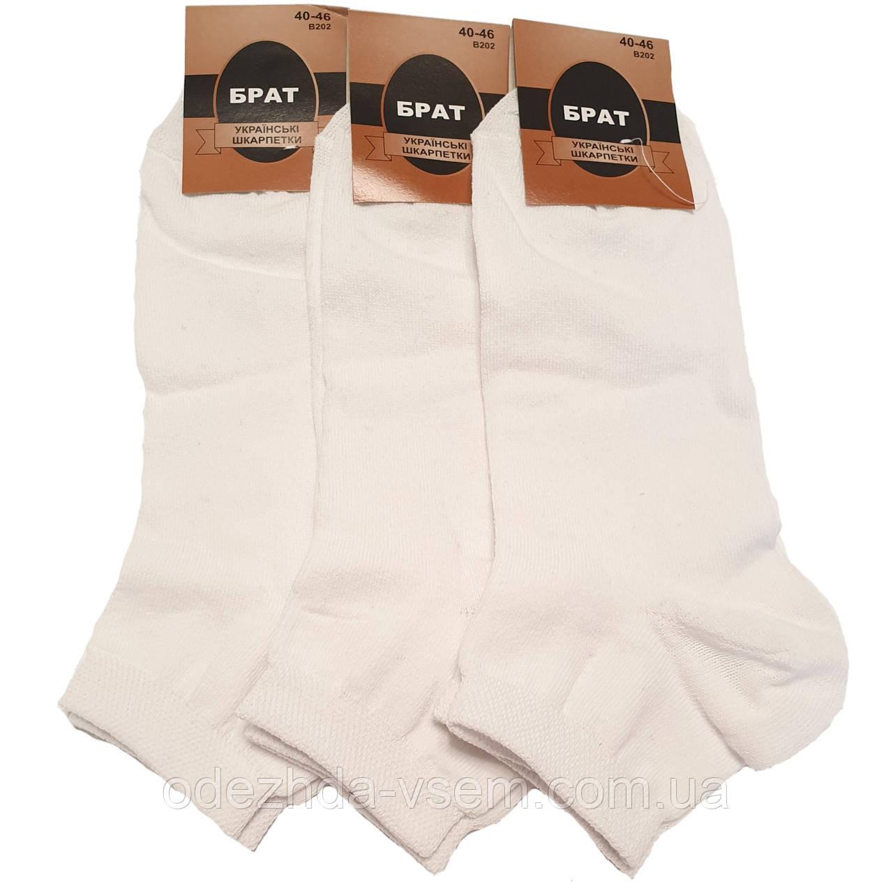 Білі чоловічі шкарпетки з бамбуком