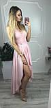 Платье купить Лиана ассиметрия вечернее выпускное коктельное длинное шлейф гипюр плаття 42 44 46 48 50 Р, фото 6