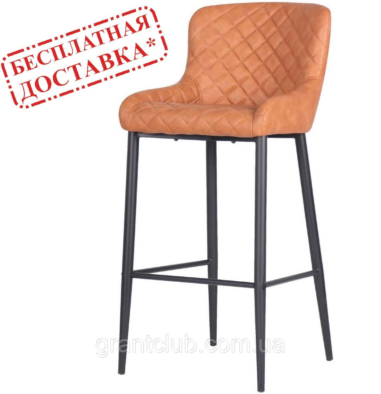 Стул барный SADDLE ocher/охра AMF (бесплатная адресная доставка)
