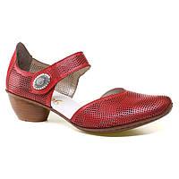Повседневные туфли Rieker 43767-33, код: 089195, размеры: 37, 39, 40, 41