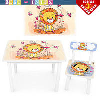 Стол со стульчиком Bambi BSM2K-03 Левёнок, фото 1