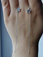 Новинка! Стильные Серебряные  серьги-протяжки Star, фото 1