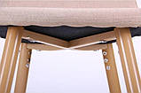 Стілець барний високий Marengo бежевий AMF (безкоштовна адресна доставка), фото 8
