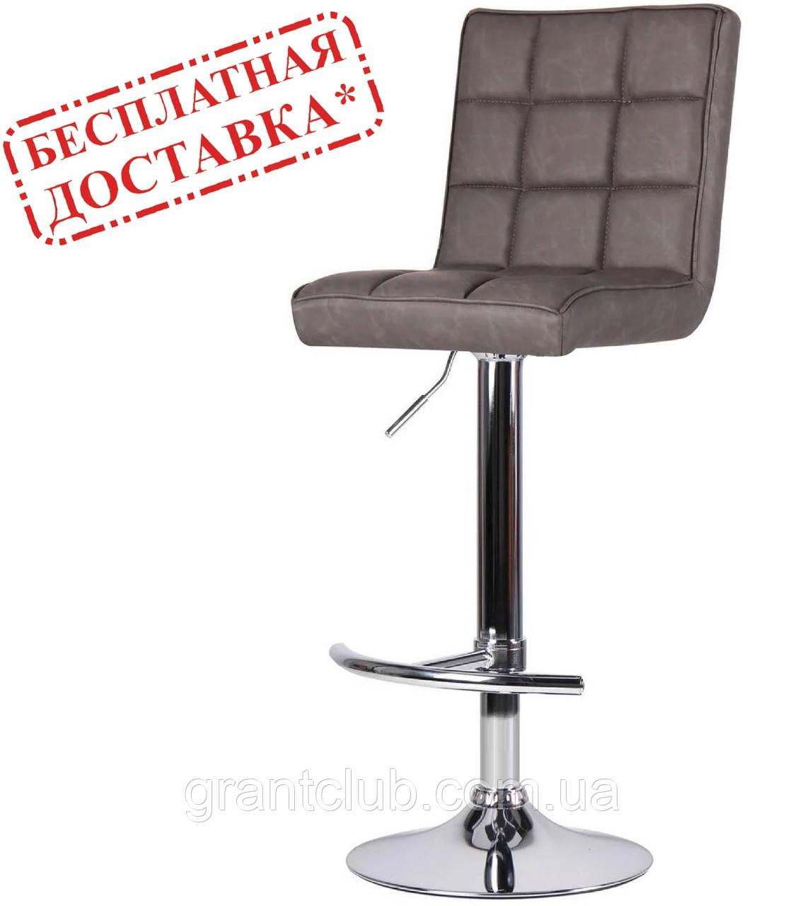 Стул барный хокер ВЕРСАЛЬ WAX Dark Grey кожзам AMF (бесплатная адресная доставка)
