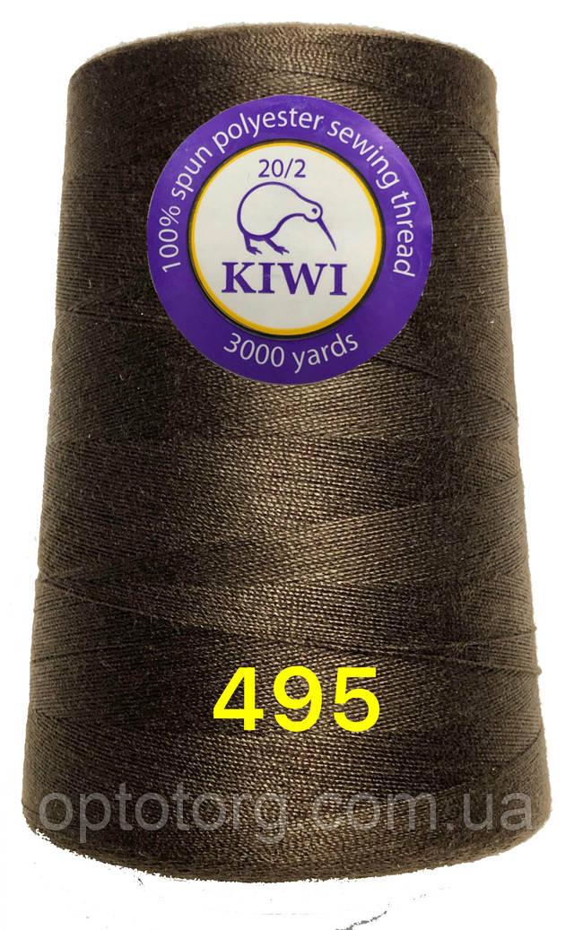 нитка 20/2 армированная повышенной прочности Киви Kiwi