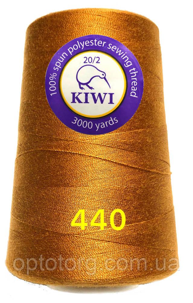 нитка 20/2 армована підвищеної міцності Ківі Kiwi