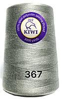 Нить 20/2 армированная Светло серая 367тон повышенной прочности 3000ярдов Kiwi