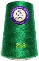 Нить 20/2 армированная Зеленая 213тон повышенной прочности 3000ярдов Kiwi