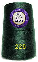 Нить 20/2 армированная Темно зеленая 225тон повышенной прочности 3000ярдов Kiwi