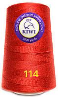 Нить 20/2 армированная Красная 114тон повышенной прочности 3000ярдов Kiwi