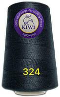 Нить 20/2 армированная Океан 324тон повышенной прочности 3000ярдов Kiwi