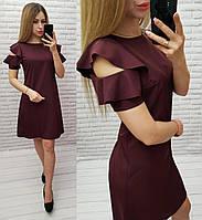Платье с рюшами на плече арт. 783 марсала / темная вишня / бордовое / бордо