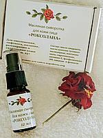 Сыворотка антивозрастная с шелковым маслом, фитостеролами, лифтинг эффект