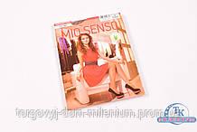 Mio Senso колготки женские 20 den цвет bronze manhattan Размер:2,3,5