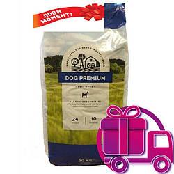Корм Bosch Dog Premium Бош Дог Преміум 20 кг