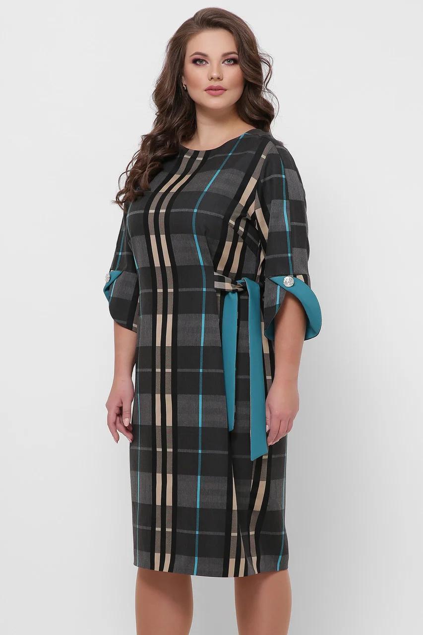 Повседневное платье Джулия клетка бирюза Размеры 54,56