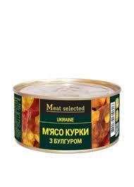 """М'ясна консерва курка з булгуром """"Meat selected"""" 325г металева банка ключ"""