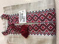 Вишиванка для хлопчика ручної роботи на 5-6 років комір 30 сірий льон довгий рукав