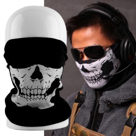 Бафф с черепом белым универсальная защитная