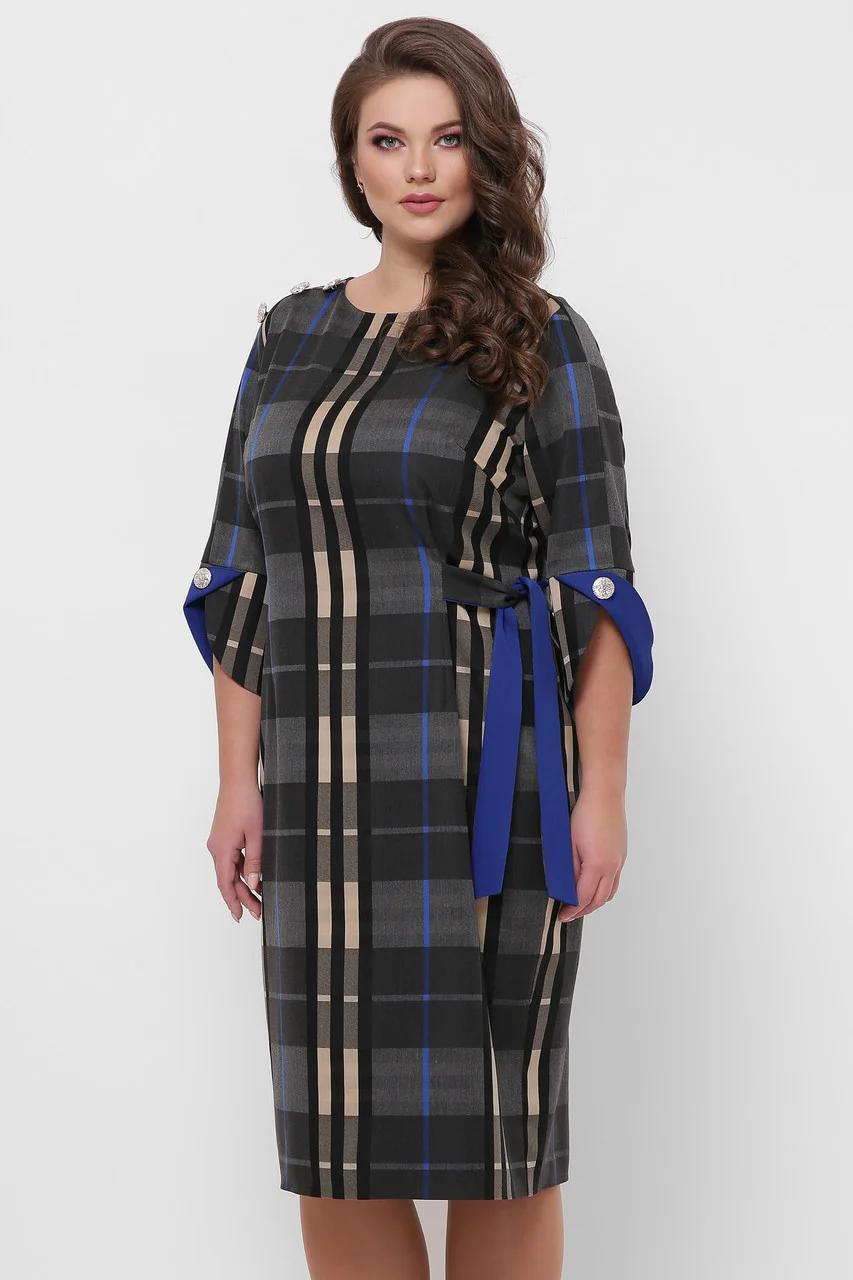 Повседневное платье Джулия электрик Размеры  52, 54, 56, 58