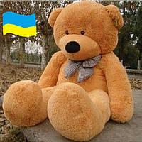 ⭐🌟❤️Плюшевый Мишка 160 см. Большой Плюшевый Медведь. Большая Мягкая игрушка Плюшевый Мишка 1.6 метра.
